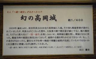 DSCF5789 - コピー.JPG