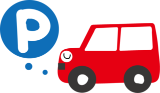 駐車場20170917illust1742.png