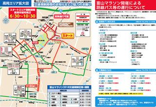 img_takaoka[1].jpg